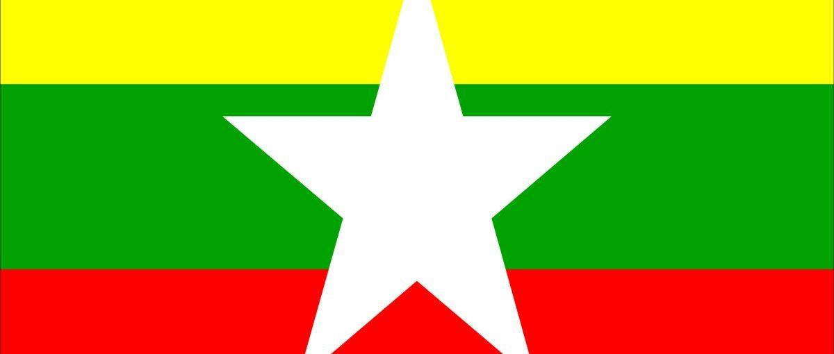 Myanmar/Birmania